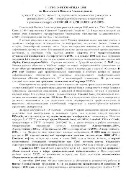 Должностная Инструкция Заместителя Генерального Директора На Производстве