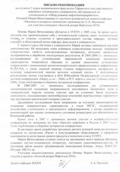Апелляционная жалоба по административному иску образец 2017.