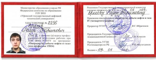 сергиевская биржа оператор котельной выплат военной ипотеке