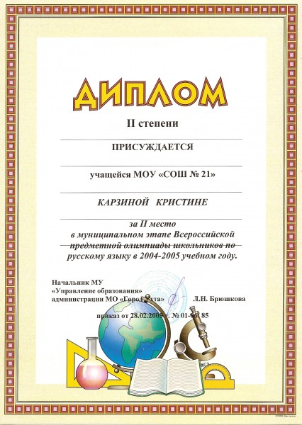 тексты и ответы областной олимпиады по русскому
